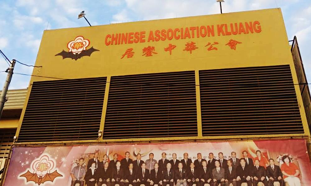 居銮开埠超过百年,而居銮中华公会也屹立百年,坚守岗位,扮演华族喉舌,捍卫华族权益,负起传承中华文化薪火的重任,是团结居銮华社的最高组织。